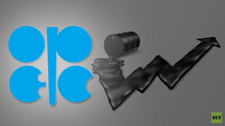 مقترح سعودي محتمل يدفع أسعار النفط للارتفاع