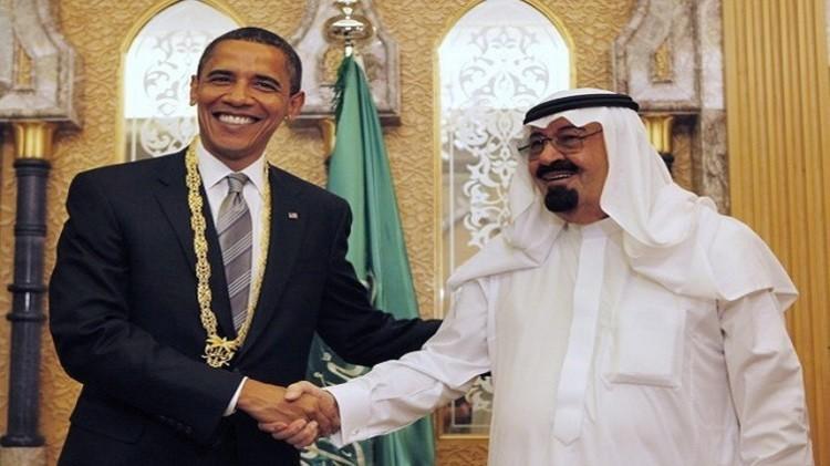 هدايا باهظة لأوباما والسعوديون الأكثر سخاء