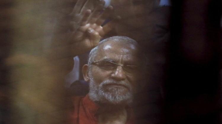 مصر.. إلغاء حكم الإعدام بحق مرشد الاخوان و11 آخرين