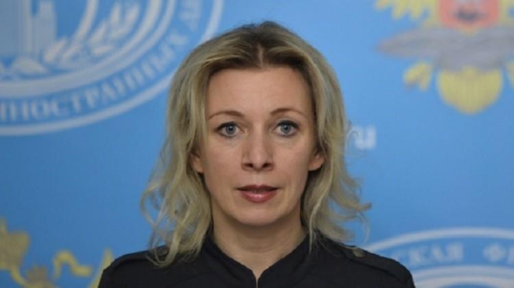 الخارجية الروسية: من الذي سيقول لداعش إن