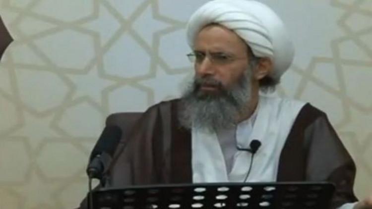شقيق الشيخ النمر يؤكد أن الملك السعودي لم يعفو عن الشيخ