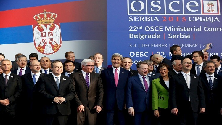 منظمة الأمن والتعاون في أوروبا تتبنى مذكرة لمكافحة الإرهاب