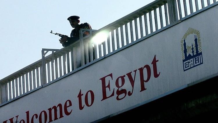 القاهرة تستقبل وزيرا سوريا لأول مرة منذ قطع العلاقات