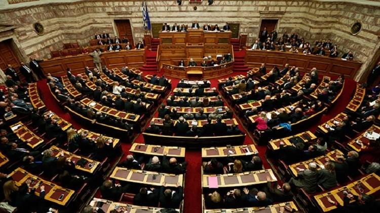 البرلمان اليوناني يوافق على ميزانية 2016