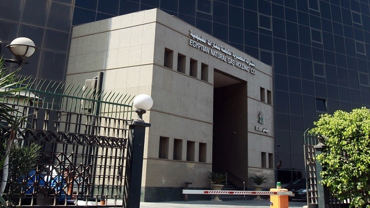 مصر تدفع 1.76 مليار دولار كتعويضات لإسرائيل