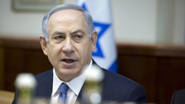 نتنياهو: الحل الوحيد للصراع هو دولة فلسطينية منزوعة السلاح