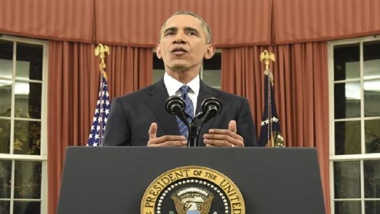 أوباما: سندمر داعش