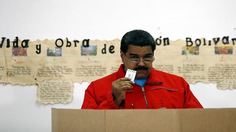 مادورو يقر بهزيمته بعد فوز المعارضة بالغالبية البرلمانية