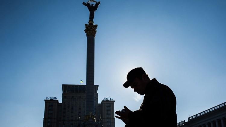 كييف على مشارف الإفلاس وتستجدي المزيد من الدعم المالي