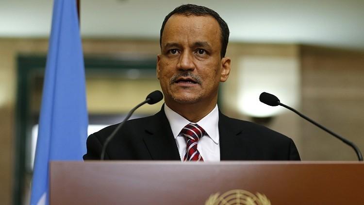 مبعوث الأمم المتحدة يدعو لوقف النار في اليمن اعتبارا من منتصف الشهر