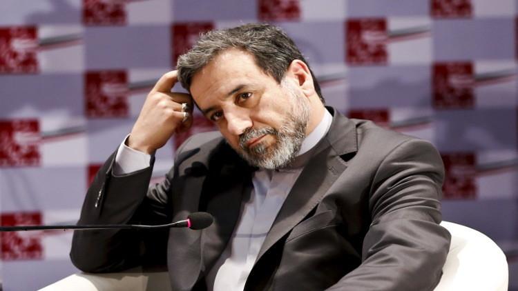 إيران تجري مباحثات مع مجموعة