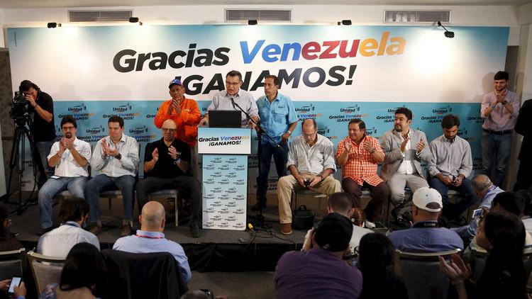 المعارضة الفنزويلية تحصل على أغلبية مقاعد البرلمان