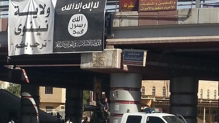 داعش يخطب ود الصينيين بنشيد