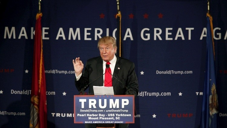 البيت الأبيض: ترامب غير مؤهل لرئاسة الولايات المتحدة