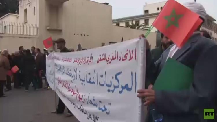 المغرب.. احتجاجات لتحسين ظروف العمل (فيديو)