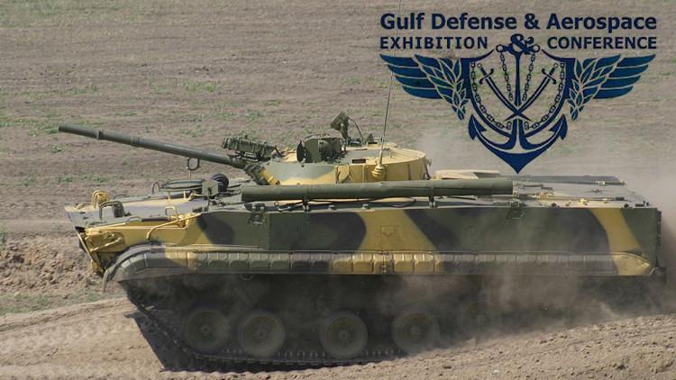 الجيش الكويتي يتسلم عربات