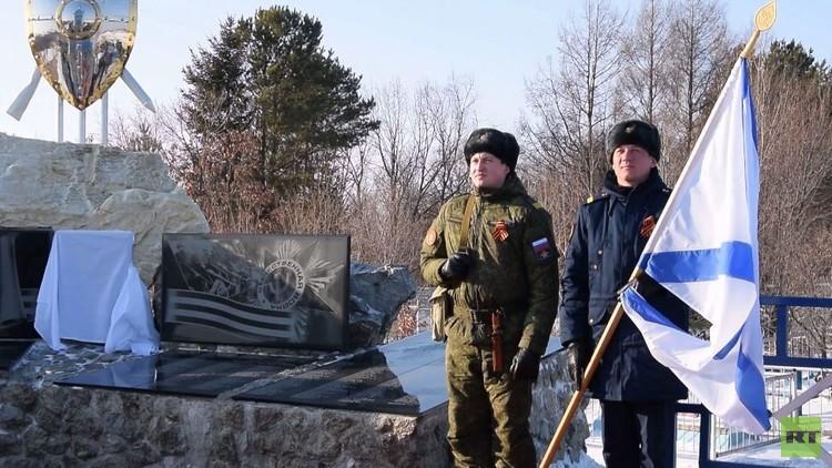الشرق الأقصى الروسي.. لوحة تذكارية تكريما لعسكريين اثنين قضيا في سوريا (فيديو)