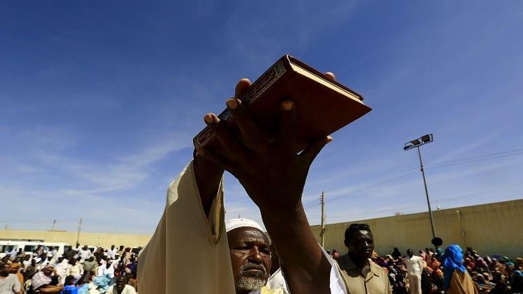 السودان.. تهمة