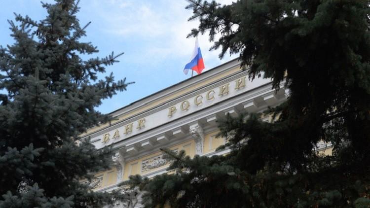 المركزي الروسي يبقي على سعر الفائدة الرئيسي دون تغيير