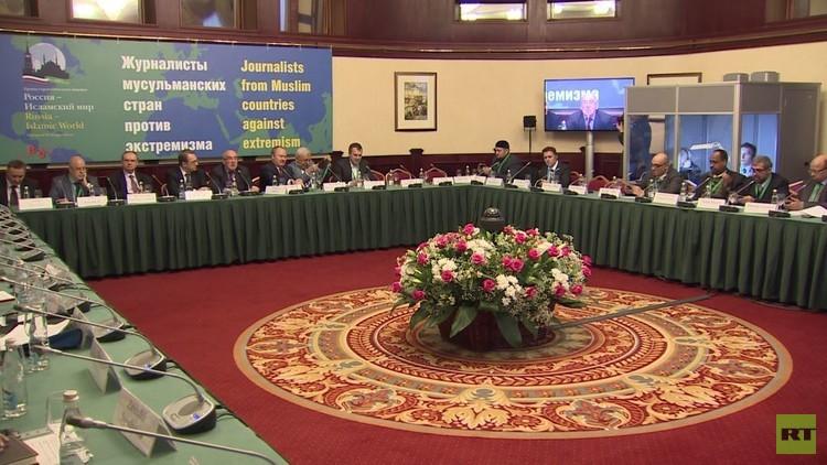 إعلاميو روسيا والدول الإسلامية ضد الإرهاب والتطرف