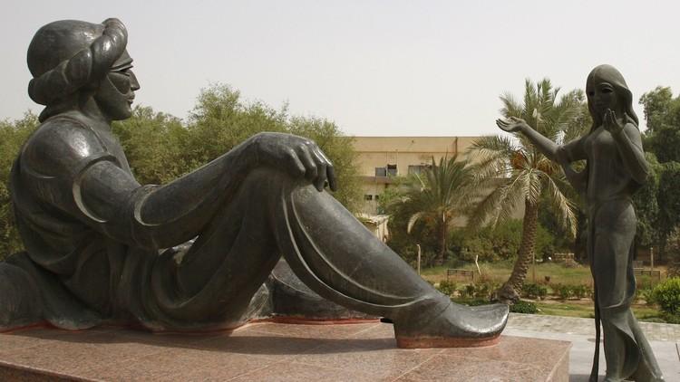 بغداد والإحساء مدينتان إبداعيتان في تصنيف اليونيسكو