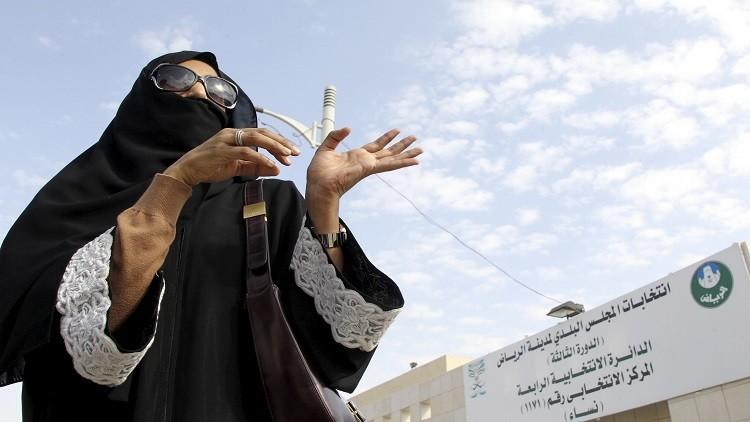 السعوديون ينتخبون 17 امرأة في انتخابات المجالس البلدية