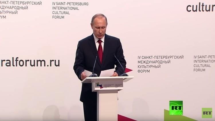 بوتين يأمل في توحيد جهود المجتمع الدولي لقطع قنوات تمويل الإرهاب