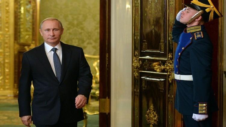 بوتين ..