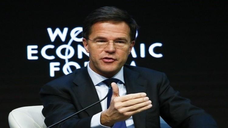 استجواب رئيس وزراء هولندا في البرلمان بسبب مهرب مخدرات