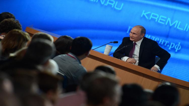 بوتين يعقد الخميس مؤتمره الصحفي السنوي الموسع