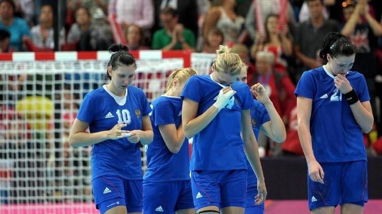 روسيا تخرج من دائرة المنافسة على ذهبية مونديال اليد 2015