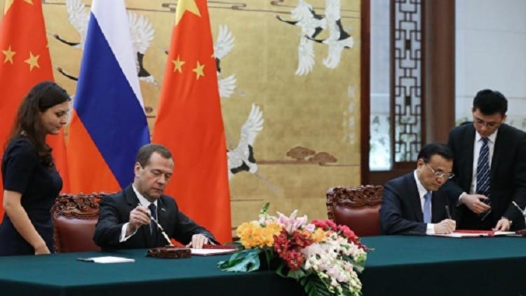 موسكو وبكين توقعان وثائق للتعاون والتفاهم بينهما