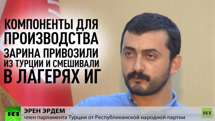 نائب في البرلمان التركي مهدد بسحب الحصانة لظهوره على شاشة RT