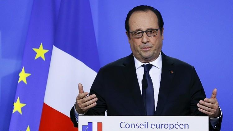 هولاند: القضاء على داعش هدف مشترك لروسيا وفرنسا