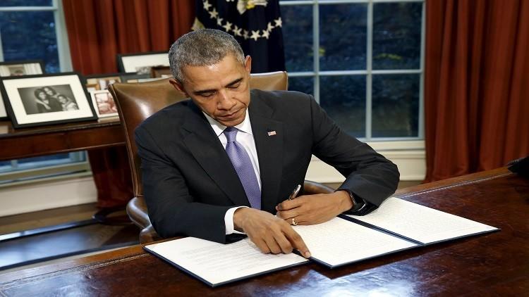 واشنطن تقر ميزانية 2016 وترفع الحظر عن صادرات النفط