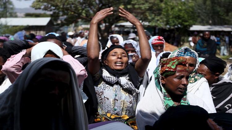 إثيوبيا.. مقتل 75 أوروميا كانوا يحتجون على مصادرة أراضيهم