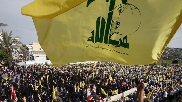 البحرين تعلن حزب الله تنظيما إرهابيا