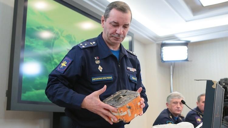 موسكو تنشر اليوم النتائج الأولية لتحليل بيانات قاذفتها