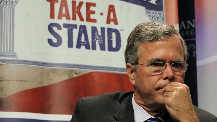 جيب بوش: نفوذنا يتناقص ونفوذ بوتين يتزايد