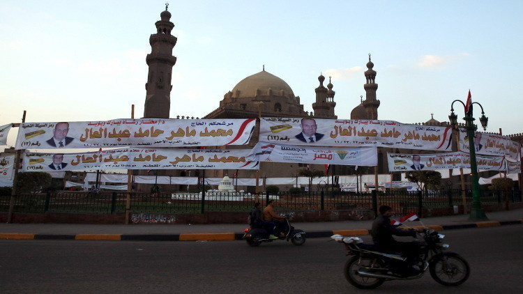 الصراعات الحزبية تهدد مجلس نواب مصر قبل بدء أعماله