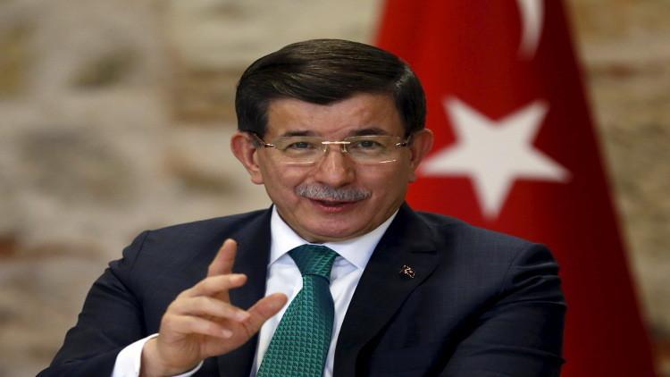 أنقرة تشترط على إسرائيل دفع تعويضات ورفع الحصار عن غزة لتطبيع العلاقات