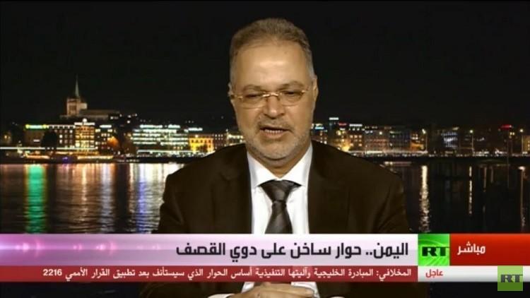 وزير الخارجية اليمني لـRT: لم نكن راضين عن آخر مسودة الاتفاق لكننا قبلنا بها لتحقيق السلام في البلاد