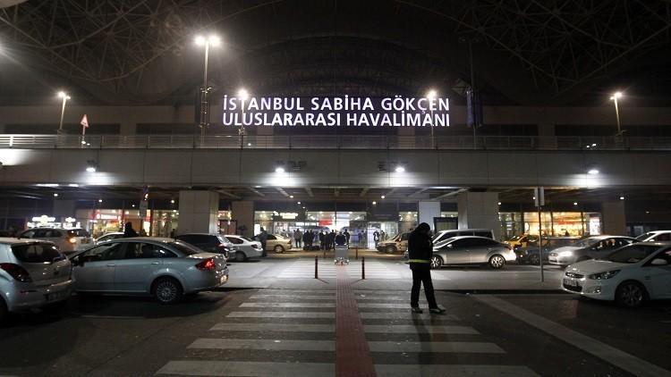 تركيا.. مقتل عاملة نظافة إثر انفجار داخل مطار كوكجن في إسطنبول