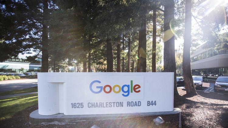 غوغل تخطط لإطلاق تطبيق محادثات ذكي