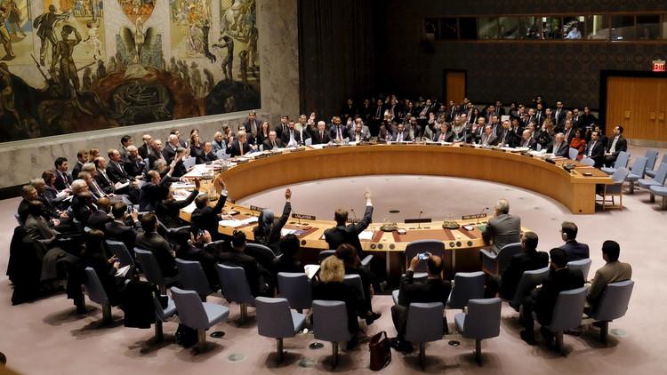 مجلس الأمن يمدد صلاحيات المحكمة الجنائية الدولية ليوغوسلافيا السابقة