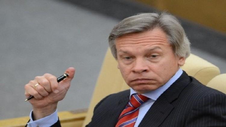 بوشكوف:  التحالف الإسلامي لقتال