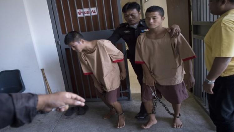 تايلاند.. حكم بإعدام عاملين بورميين أدينا بقتل سائحين بريطانيين يثير جدلا