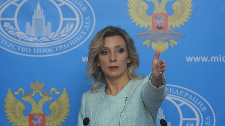موسكو: المبادرة الصينية قد تصبح خطوة مهمة في تحريك عملية المفاوضات بسوريا