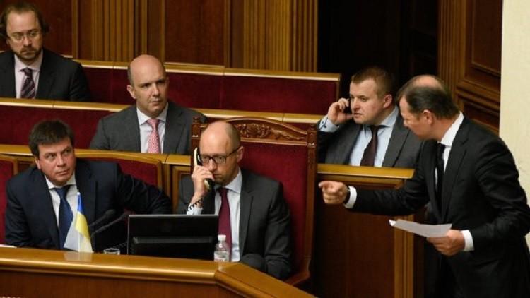 البرلمان الأوكراني يتبنى ميزانية عام 2016
