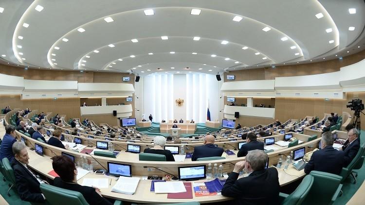 مجلس الاتحاد الروسي يصدق على مشروع قانون إلغاء اتفاقية التجارة الحرة مع أوكرانيا